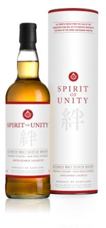 spirit-of-unity-blend-malt-scotch-whisky-2011-low-res