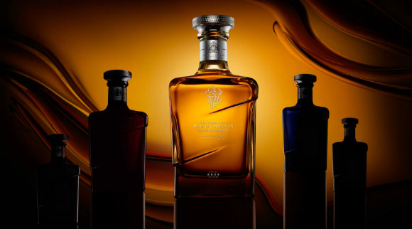 The John Walker Private Collection 2016